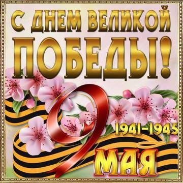 http://s9.uploads.ru/t/6NmDO.jpg
