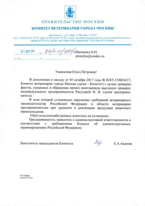 http://s9.uploads.ru/t/6Oo48.jpg