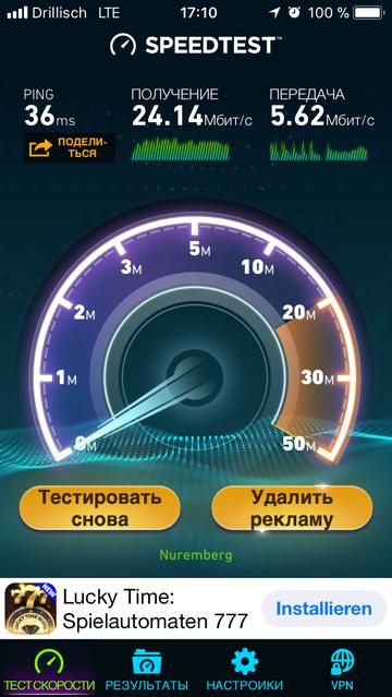 http://s9.uploads.ru/t/6Rqbf.png