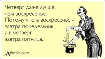 http://s9.uploads.ru/t/6XPM9.jpg