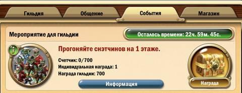 http://s9.uploads.ru/t/6c0MK.jpg