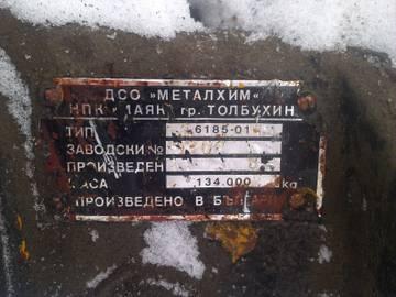 http://s9.uploads.ru/t/6dSk7.jpg