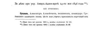 http://s9.uploads.ru/t/6e3mx.jpg