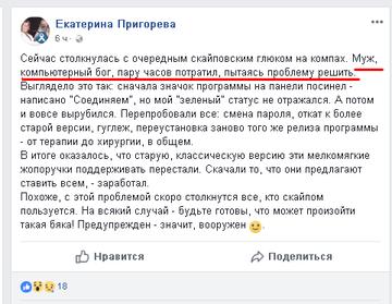 http://s9.uploads.ru/t/6fKm8.png