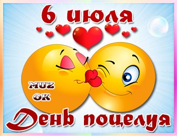 http://s9.uploads.ru/t/6hEyf.jpg