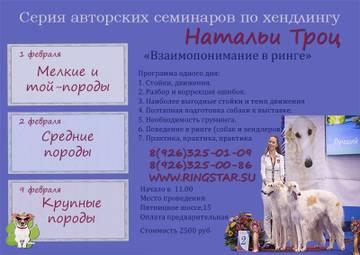 http://s9.uploads.ru/t/6imv7.jpg
