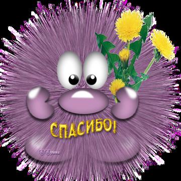 http://s9.uploads.ru/t/6jLC3.png
