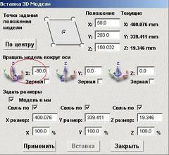 http://s9.uploads.ru/t/6l3rH.jpg