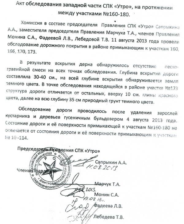 http://s9.uploads.ru/t/6lij0.jpg