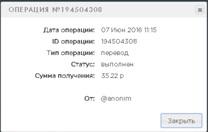 http://s9.uploads.ru/t/6p9uv.jpg