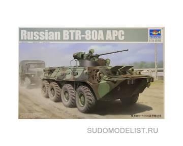 Новости от SudoModelist.ru - Страница 2 6pS0i