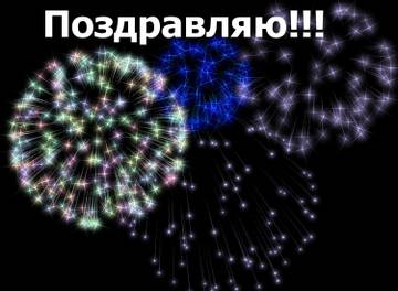 http://s9.uploads.ru/t/6t1kF.jpg