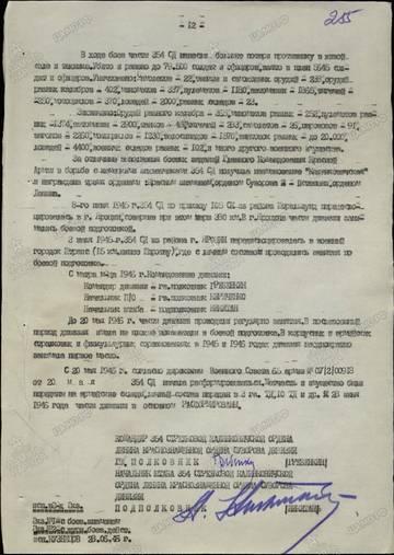 http://s9.uploads.ru/t/6u3Yh.jpg