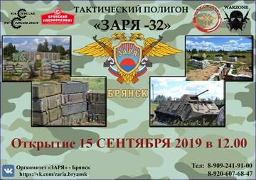 http://s9.uploads.ru/t/6wQ5B.jpg