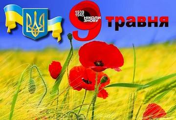 http://s9.uploads.ru/t/718uJ.jpg