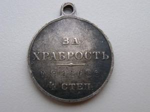 http://s9.uploads.ru/t/73cCk.jpg