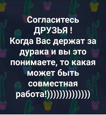 http://s9.uploads.ru/t/74QM5.jpg