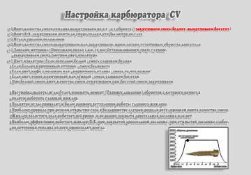 http://s9.uploads.ru/t/75Dw2.jpg