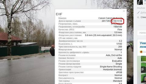 http://s9.uploads.ru/t/76raD.jpg