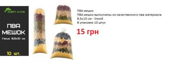 http://s9.uploads.ru/t/76sAd.jpg