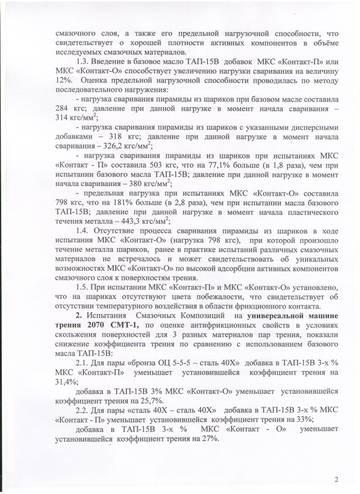 http://s9.uploads.ru/t/76yXF.jpg