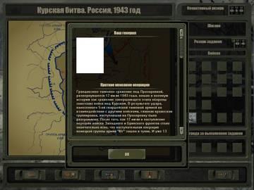 http://s9.uploads.ru/t/7B2fu.jpg