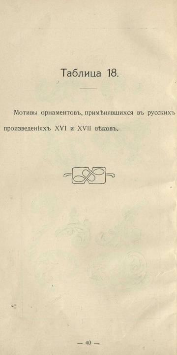 http://s9.uploads.ru/t/7E9M4.jpg