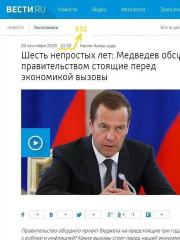 http://s9.uploads.ru/t/7KE9N.jpg