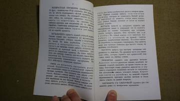 http://s9.uploads.ru/t/7KdEc.jpg