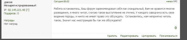 http://s9.uploads.ru/t/7LJuB.jpg