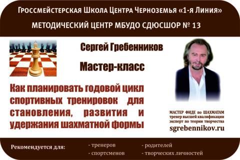http://s9.uploads.ru/t/7MRnu.jpg