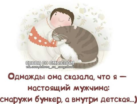 http://s9.uploads.ru/t/7QhAr.jpg