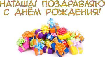 http://s9.uploads.ru/t/7RBnP.jpg