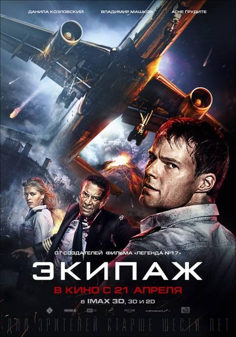 http://s9.uploads.ru/t/7Rnv1.jpg