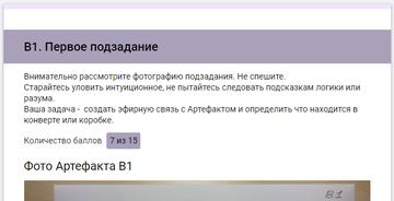 http://s9.uploads.ru/t/7XpiL.png