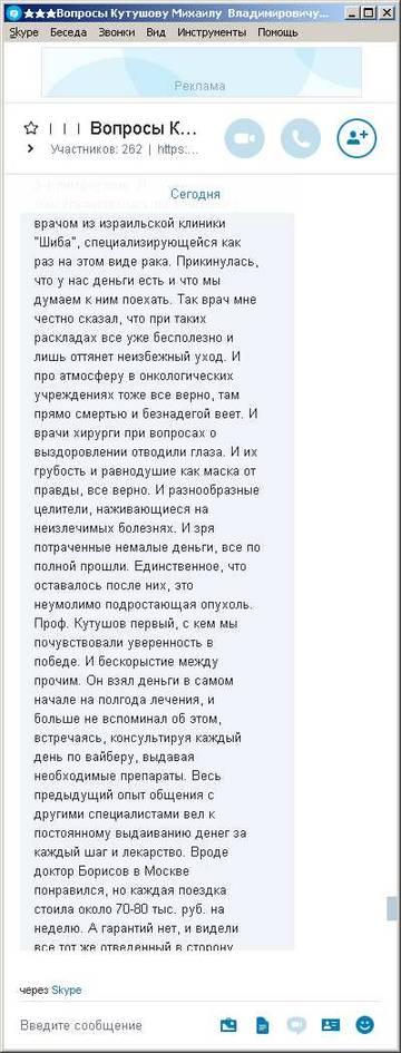 http://s9.uploads.ru/t/7Z8YW.jpg