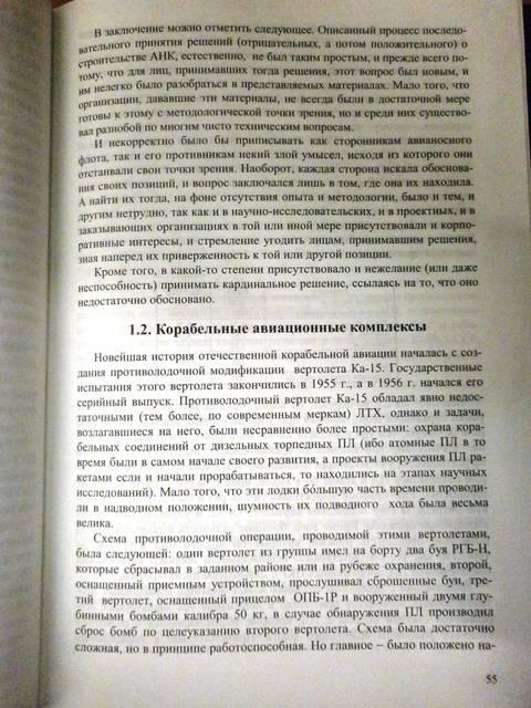 http://s9.uploads.ru/t/7a6Ny.jpg