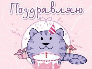 http://s9.uploads.ru/t/7dFLj.jpg