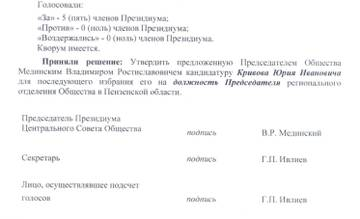 http://s9.uploads.ru/t/7dmoR.jpg