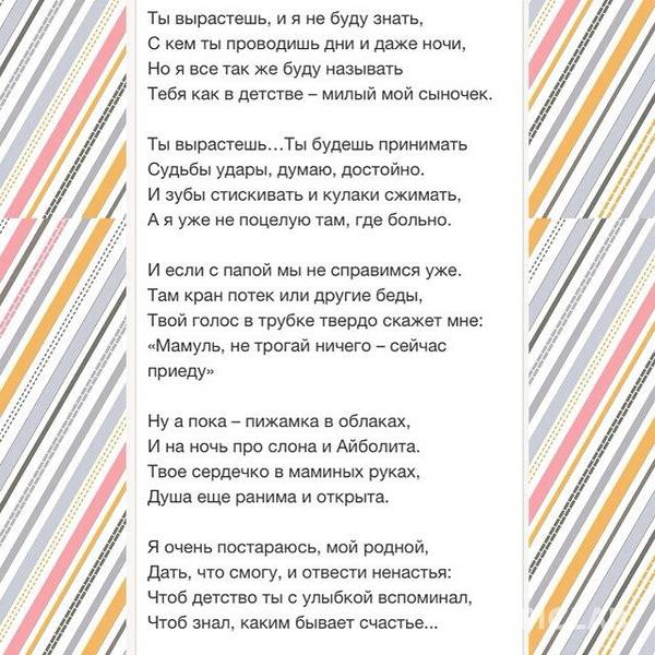 http://s9.uploads.ru/t/7gD4I.jpg