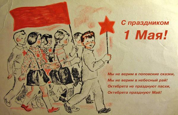 http://s9.uploads.ru/t/7pLQT.jpg