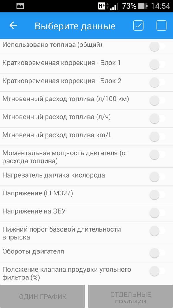 http://s9.uploads.ru/t/7sS1v.jpg