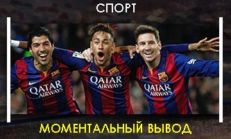 http://s9.uploads.ru/t/7vy1n.jpg