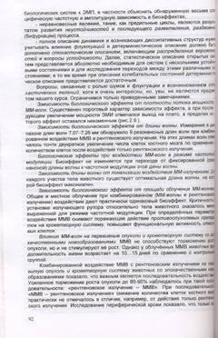 http://s9.uploads.ru/t/7yxOr.jpg