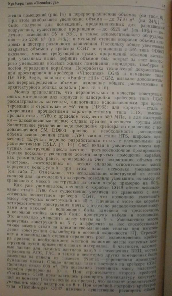 http://s9.uploads.ru/t/81aUp.jpg
