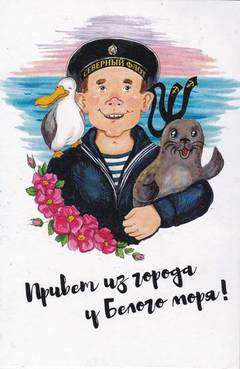 http://s9.uploads.ru/t/84m1H.jpg