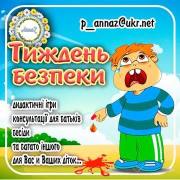 http://s9.uploads.ru/t/8DiwW.jpg