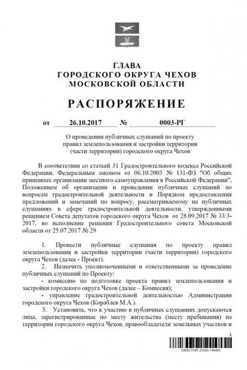 http://s9.uploads.ru/t/8FEJi.jpg