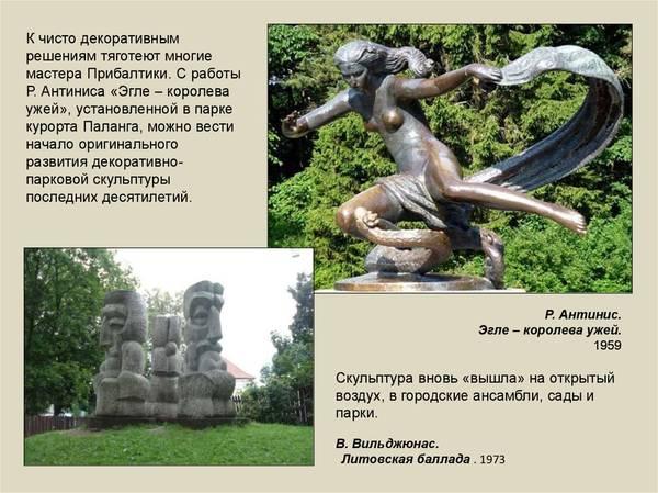 http://s9.uploads.ru/t/8FacV.jpg