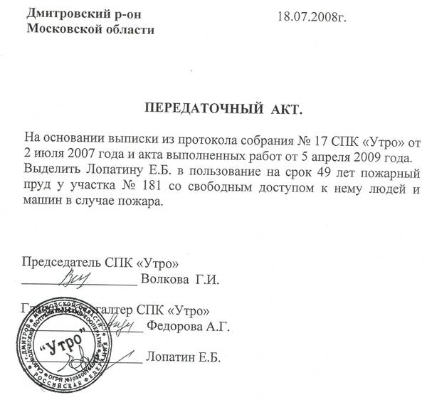 http://s9.uploads.ru/t/8JIXm.jpg